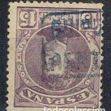 Sellos: 0977. SELLO 15 CTS ALFONSO XIII 1901, CARTERIA RENTERIA (GUIPUZCOA), EDIFIL NUM 245 º. Lote 289592238