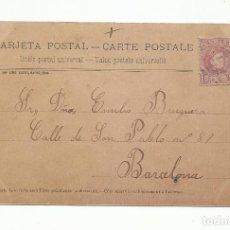 Sellos: POSTAL CIRCULADA 1906 DE GELIDA A BARCELONA. Lote 289601348