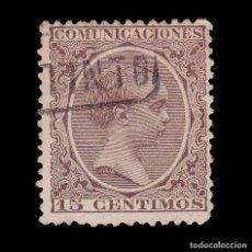 Sellos: CARTERÍA.ALFONSO XIII.15C.HUELVA.RIOTINTO. Lote 289625783