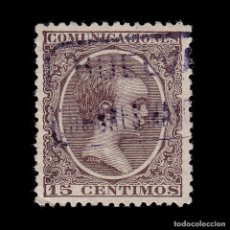 Sellos: CARTERÍA.ALFONSO XIII.HUELVA.CUMBRES MAYORES. Lote 289625983