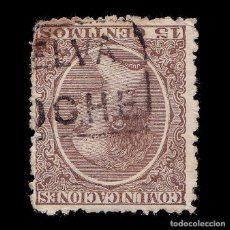 Sellos: CARTERÍA.ALFONSO XIII.15C.HUELVA.AROCHE. Lote 289626363