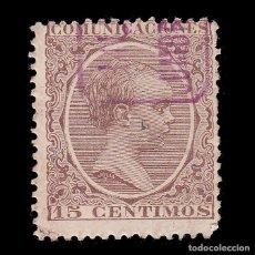 Sellos: CARTERÍA.HUELVA.CUMBRES MAYORES.ALFONSO XIII.TIPO PELÓN.15C.. Lote 289627988