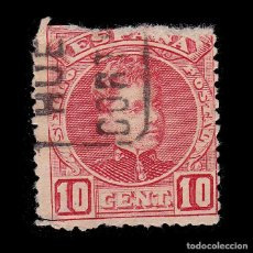 Sellos: CARTERÍA.ALFONSO XIII.10C.HUELVA.CORTEJANA. Lote 289628758