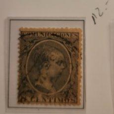 Sellos: SELLO DE ESPAÑA 1889-99 ALFONSO XIII 5 CENT. DE PESETA EDIFIL 216 USADO. Lote 289640983