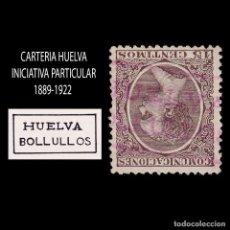 Sellos: CARTERÍA INICIATIVA PARTICULAR.HUELVA.BOLLULLOS ALFONSO XIII.15C.. Lote 289658903