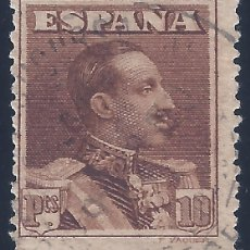 Sellos: EDIFIL 323 ALFONSO XIII. TIPO VAQUER 1922-1930. VALOR CATÁLOGO: 23 €. LUJO.. Lote 289681328