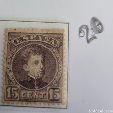 Sellos: SELLO DE ESPAÑA 1901-1911 ALFONSO XIII 15 CTS EDIFIL 245 NUEVO. Lote 289690918