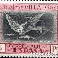 Selos: EDIFIL 527 MNH SELLOS ESPAÑA AÑO 1930 QUINRA DE GOYA EXPOSICION EN SEVILLA SOMBRAS. Lote 289709898