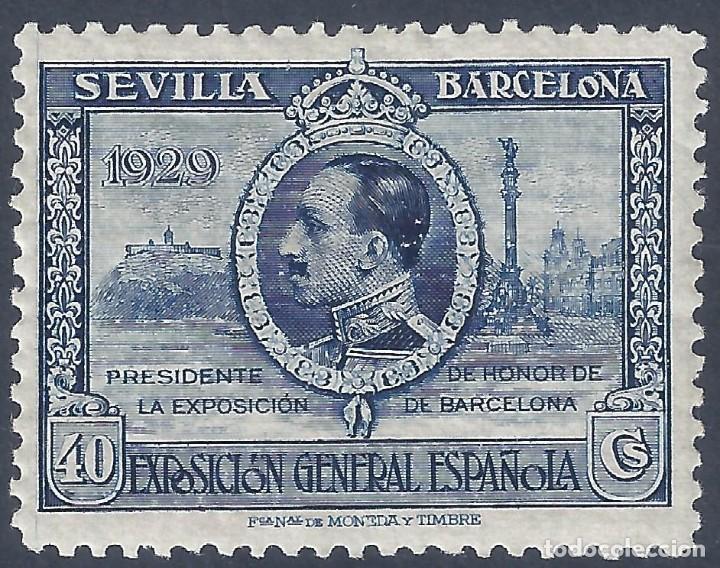 EDIFIL 442 PRO EXPOSICIONES DE SEVILLA Y BARCELONA 1929. VALOR CATÁLOGO: 12 €. MH * (Sellos - España - Alfonso XIII de 1.886 a 1.931 - Nuevos)