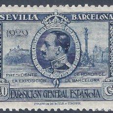 Sellos: EDIFIL 442 PRO EXPOSICIONES DE SEVILLA Y BARCELONA 1929. VALOR CATÁLOGO: 12 €. MH *. Lote 289718418