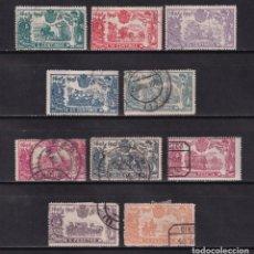 Sellos: 1905 CENTENARIO QUIJOTE SERIE COMPLETA USADA. VER. Lote 289742848