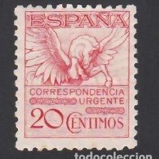 Sellos: ESPAÑA, 1931 EDIFIL Nº 592A /**/, PEGASO.. Lote 289756493