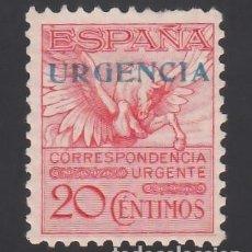 Sellos: ESPAÑA, 1931 EDIFIL Nº 591A /**/, PEGASO.. Lote 289756743