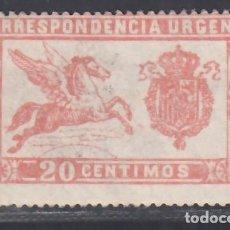 Sellos: ESPAÑA, 1925 EDIFIL Nº 324 /**/, PEGASO. Lote 289870598