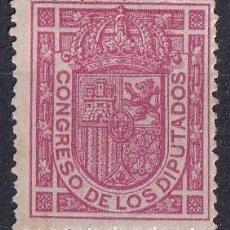 Francobolli: SELLOS ESPAÑA AÑO 1896/1898 OFERTA EDIFIL 230 EN NUEVO VALOR DE CATALOGO 10.50 €. Lote 290506723