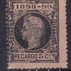 Francobolli: SELLOS ESPAÑA AÑO 1898 OFERTA EDIFIL 240 EN NUEVO VALOR DE CATALOGO 14.5 €. Lote 290506778