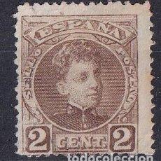 Francobolli: SELLOS ESPAÑA AÑO 1901/1905 OFERTA EDIFIL 241* EN NUEVO VALOR DE CATALOGO 6.70 €. Lote 290507048