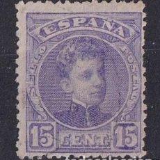Francobolli: SELLOS ESPAÑA AÑO 1901/1905 OFERTA EDIFIL 246* EN NUEVO VALOR DE CATALOGO 9.25 €. Lote 290507713