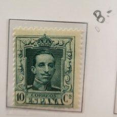 Sellos: SELLO DE ESPAÑA 1922-30 ALFONSO XIII 10 CTS EDIFIFIL 315 NUEVO. Lote 290524663