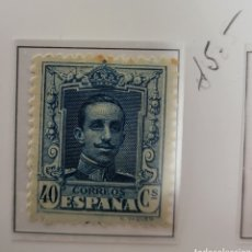 Sellos: SELLO DE ESPAÑA 1922-30 ALFONSO XIII 40 CTS EDIFIFIL 319 NUEVO. Lote 290525403
