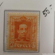 Sellos: SELLO DE ESPAÑA 1922-30 ALFONSO XIII 50 CTS EDIFIFIL 320 NUEVO. Lote 290525543