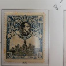 Sellos: SELLO DE ESPAÑA 1920 VII CONGRESO DE LA UPU 25 CTS EDIFIL 303 NUEVO. Lote 290527388