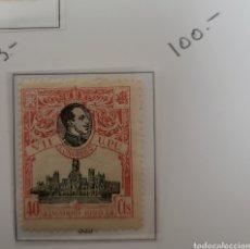 Sellos: SELLO DE ESPAÑA 1920 VII CONGRESO DE LA UPU 40 CTS EDIFIL 305 NUEVO. Lote 290527978