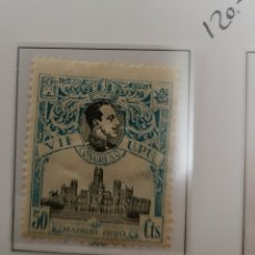 Sellos: SELLO DE ESPAÑA 1920 VII CONGRESO DE LA UPU 50 CTS EDIFIL 306 NUEVO. Lote 290528548