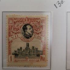 Sellos: SELLO DE ESPAÑA 1920 VII CONGRESO DE LA UPU 1 PTS EDIFIL 307 NUEVO. Lote 290528738