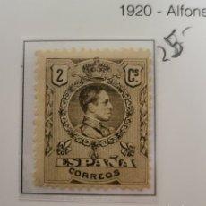 Sellos: SELLO DE ESPAÑA 1920 ALFONSO XII 2 CTS EDIFIL 289 NUEVO. Lote 290528978