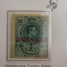 Sellos: SELLO DE ESPAÑA 1920 ALFONSO XIII 25 CTS EDIFIL 295 NUEVO. Lote 290530213