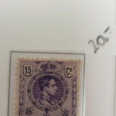 Sellos: SELLO DE ESPAÑA 1909-22 III ALFONSO XIII 15 CTS EDIFIL 270 NUEVO. Lote 290619488