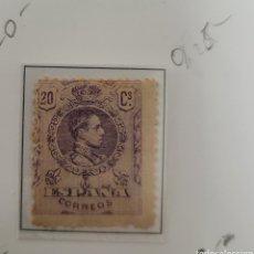Sellos: SELLO DE ESPAÑA 1909-22 III ALFONSO XIII 20 CTS EDIFIL 273 NUEVO. Lote 290619588