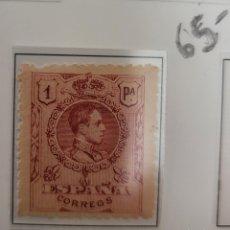 Sellos: SELLO DE ESPAÑA 1909-22 III ALFONSO XIII 1 PTS EDIFIL 267 NUEVO. Lote 290619723