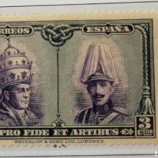 Sellos: SELLO DE ESPAÑA 1928 PROCATACUMBAS SAN DÁMASO (TOLEDO) 3 CTS EDIFIL 414 NUEVO. Lote 290824813