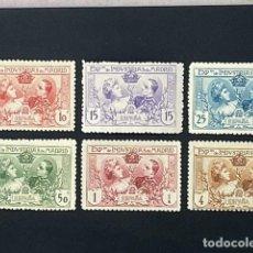 Sellos: 1907, EXPOSICIÓN DE INDUSTRIAS DE MADRID, EDIFIL SR 1 AL SR 6, NUEVOS SIN GOMA. Lote 290972478