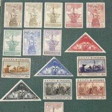 Sellos: 1930, DESCUBRIMIENTO DE AMERICA, EDIFIL 531 AL 546, NUEVOS CON FIJASELLOS. Lote 290974263