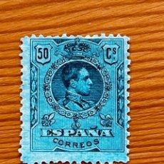 Sellos: 1909-1922, ALFONSO XIII, EDIFIL 277, NUEVO SIN GOMA. Lote 291200323
