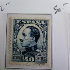 Francobolli: SELLO DE ESPAÑA 1930-31 ALFONSO XIII 40 CTS EDIFIL 497. Lote 291391563