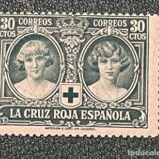 Sellos: 1926, PRO CRUZ ROJA ESPAÑOLA, EDIFIL 332, NUEVO CON FIJASELLOS. Lote 291399773