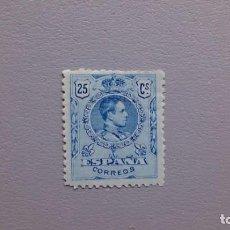 Sellos: ESPAÑA - 1909-1922 - ALFONSO XIII - EDIFIL 274 - MH* - NUEVO - CENTRADO.. Lote 291950323