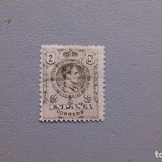 Sellos: ESPAÑA - 1909-1922 - ALFONSO XIII - EDIFIL 267 - MH* - NUEVO - CENTRADO.. Lote 291950483