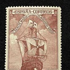 Sellos: 1930, DESCUBRIMIENTO DE AMÉRICA, EDIFIL 535, NUEVO CON FIJASELLOS. Lote 291962878