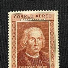 Sellos: 1930, DESCUBRIMIENTO DE AMÉRICA, EDIFIL 563, NUEVO CON FIJASELLOS. Lote 291964313