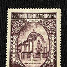 Sellos: 1930, PRO UNIÓN IBEROAMERICANA, EDIFIL 579, NUEVO CON FIJASELLOS. Lote 291965728