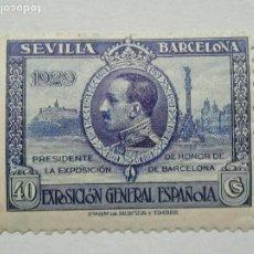 Sellos: AÑO 1929 PRO EXPOSICIONES DE SEVILLA Y BARCELONA EN NUEVO EDIFIL 442 VALOR DE CATALOGO 23,50 EUROS. Lote 292275643