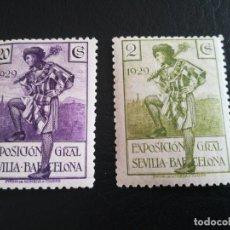 Sellos: ANTIGUOS SELLOS ESPAÑA 1929 CON GOMA SEVILLA - BARCELONA. Lote 293182988