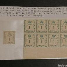 Sellos: ESPAÑA SELLO CORONA EDIFIL 291 VARIEDAD LETRA 'O' Y DENTADO NUEVO *. Lote 293314588
