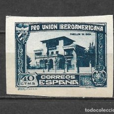Francobolli: ESPAÑA 1930 EDIFIL 575CCS AZUL NEGRUZCO ** MNH 30 € - 21/18. Lote 293452338
