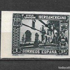 Francobolli: ESPAÑA 1930 EDIFIL 578CCAS PIZARRA (*) 17 € - 21/18. Lote 293452793